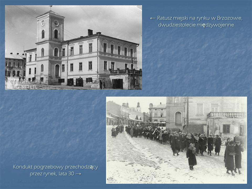 ← Ratusz miejski na rynku w Brzozowie, dwudziestolecie międzywojenne Kondukt pogrzebowy przechodzący przez rynek, lata 30 →