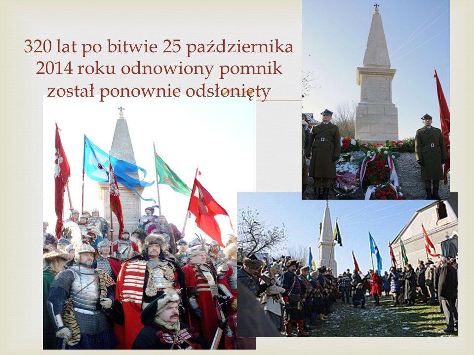  320 lat po bitwie 25 października 2014 roku odnowiony pomnik został ponownie odsłonięty