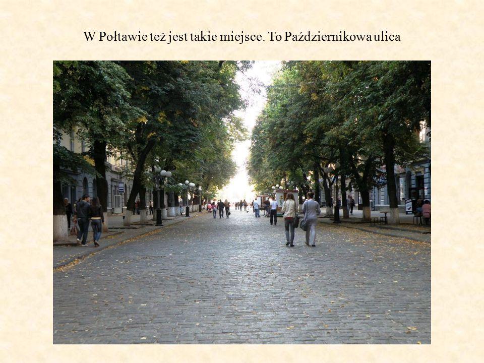 W Połtawie też jest takie miejsce. To Październikowa ulica