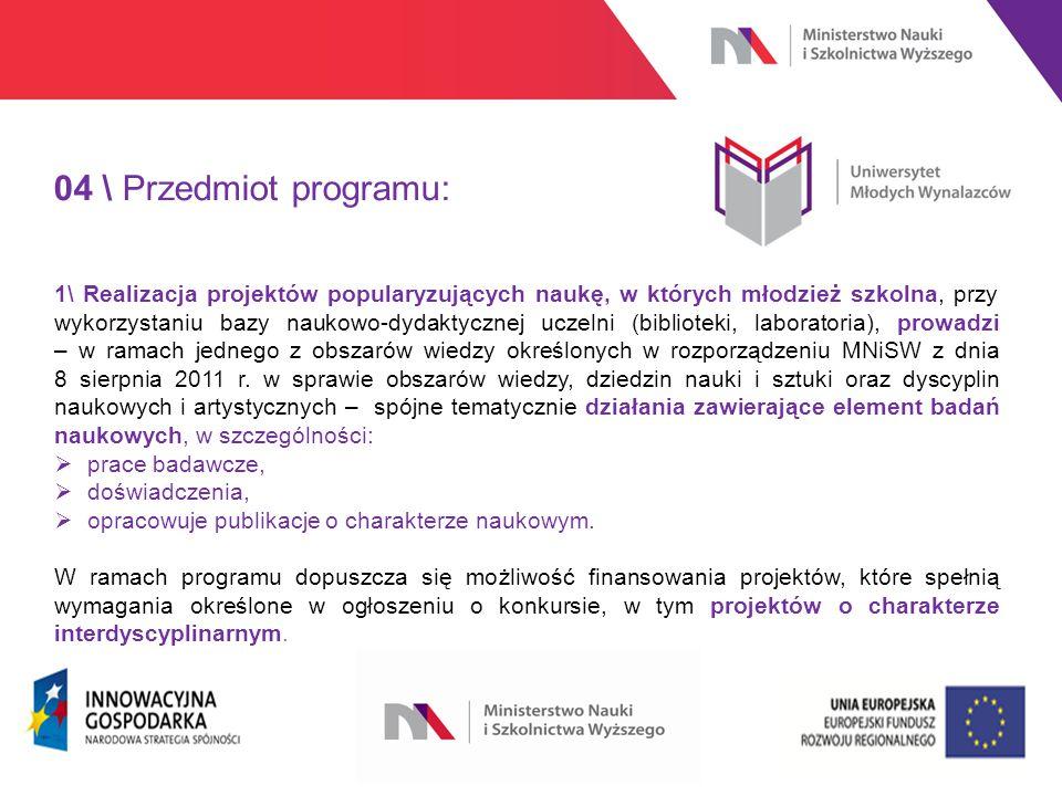 www.nauka.gov.pl 1\ Realizacja projektów popularyzujących naukę, w których młodzież szkolna, przy wykorzystaniu bazy naukowo-dydaktycznej uczelni (biblioteki, laboratoria), prowadzi – w ramach jednego z obszarów wiedzy określonych w rozporządzeniu MNiSW z dnia 8 sierpnia 2011 r.
