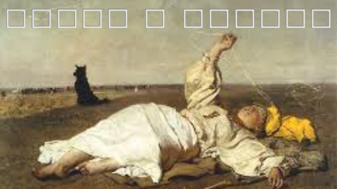 Realizm Styl w malarstwie europejskim drugiej połowy XIX wieku, zapoczątkowany we Francji, szybko został podchwycony na całym kontynencie.