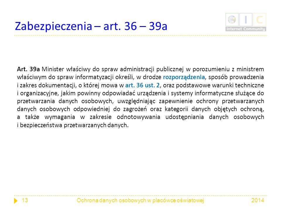 Zabezpieczenia – art. 36 – 39a Art. 39a Minister właściwy do spraw administracji publicznej w porozumieniu z ministrem właściwym do spraw informatyzac