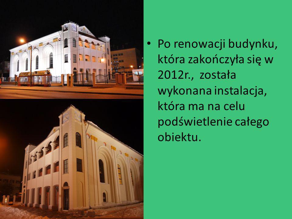 Po renowacji budynku, która zakończyła się w 2012r., została wykonana instalacja, która ma na celu podświetlenie całego obiektu.