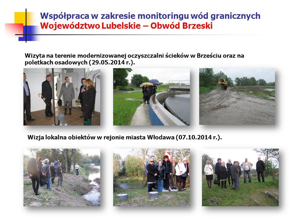 Współpraca w zakresie monitoringu wód granicznych Województwo Lubelskie – Obwód Brzeski Wizyta na terenie modernizowanej oczyszczalni ścieków w Brześciu oraz na poletkach osadowych (29.05.2014 r.).