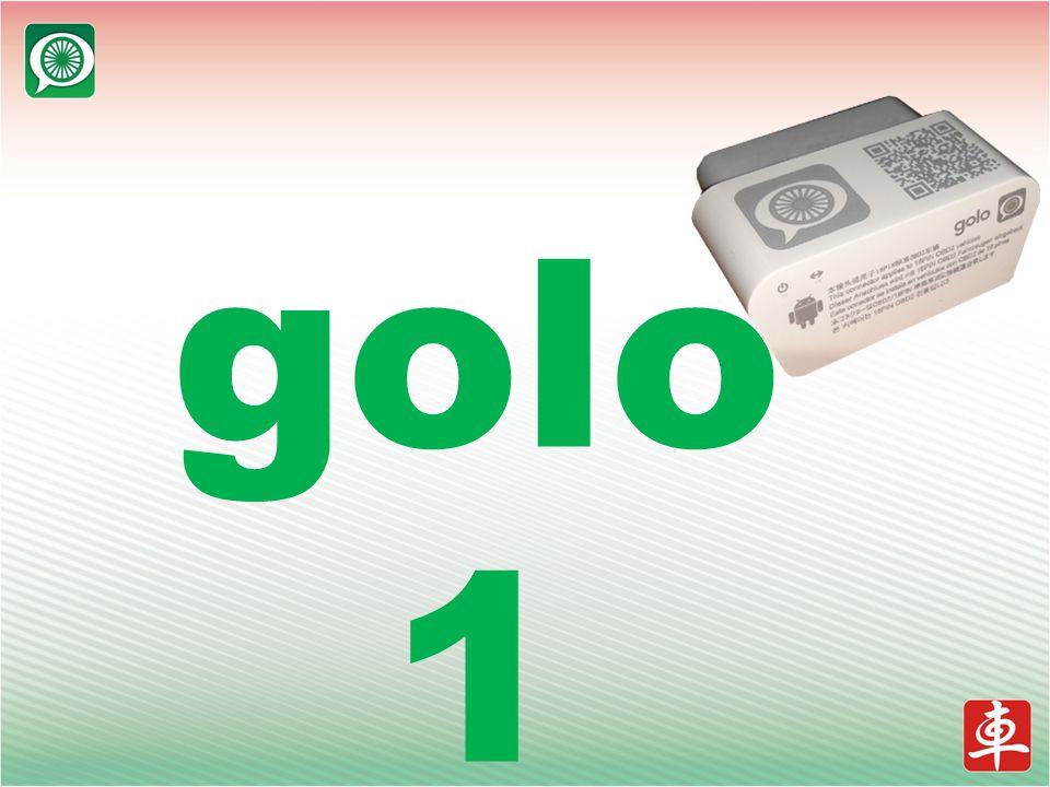 golo 1