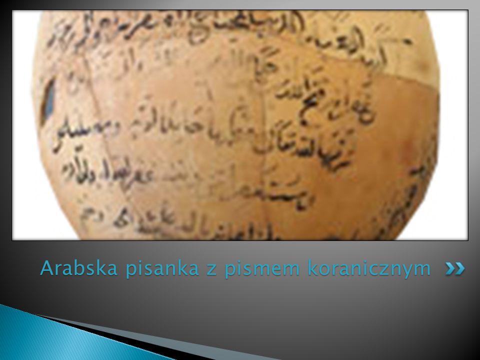 Arabska pisanka z pismem koranicznym