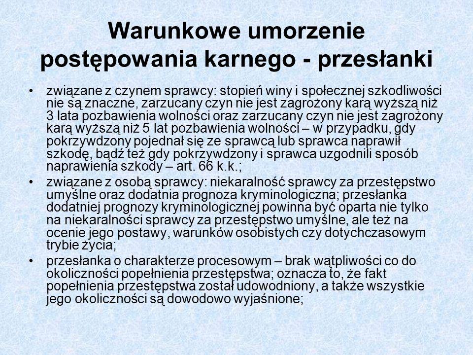 Kuratorzy społeczni Kuratorem społecznym może zostać osoba spełniająca następujące warunki: posiadanie obywatelstwa polskiego i korzystanie z pełni praw cywilnych i obywatelskich; nieskazitelny charakter; stan zdrowia pozwalający na wykonywanie obowiązków kuratora społecznego; posiadanie co najmniej wykształcenia średniego oraz doświadczenia w prowadzeniu działalności resocjalizacyjnej, opiekuńczej i wychowawczej; przedłożenie informacji z Krajowego Rejestru Karnego dotyczącej jego osoby.