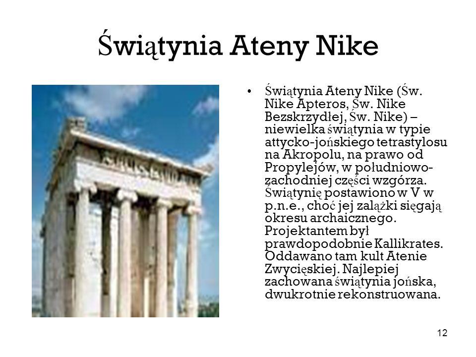 12 Ś wi ą tynia Ateny Nike Ś wi ą tynia Ateny Nike ( Ś w. Nike Apteros, Ś w. Nike Bezskrzyd ł ej, Ś w. Nike) – niewielka ś wi ą tynia w typie attycko-