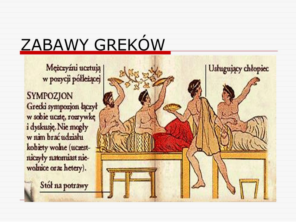 ZABAWY GREKÓW