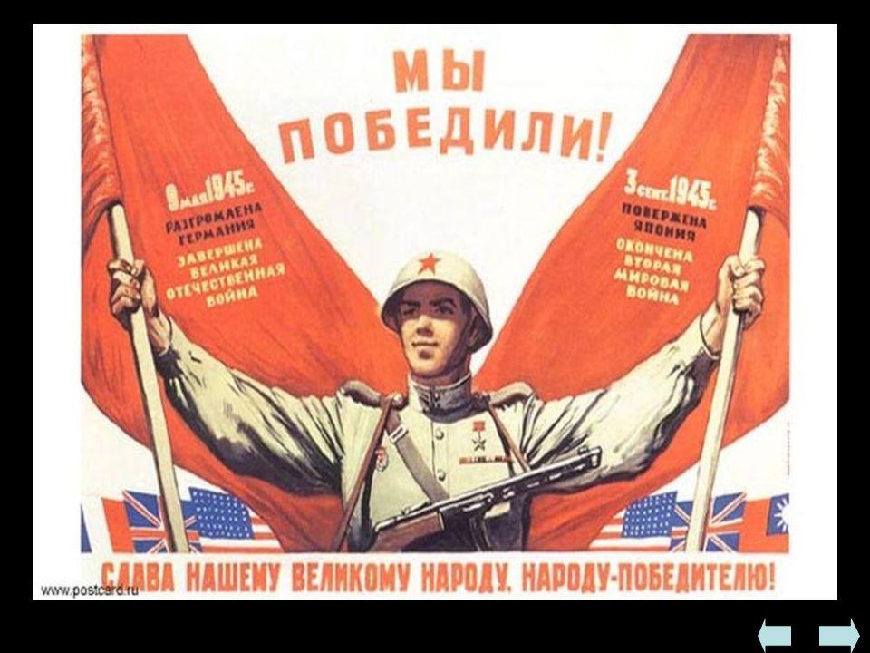  Podporządkowanie Moskwie  Biuro Informacyjne Partii Komunistycznych /Kominform/ zostało powołane we IX 1947 na spotkaniu przedstawicieli partii kom