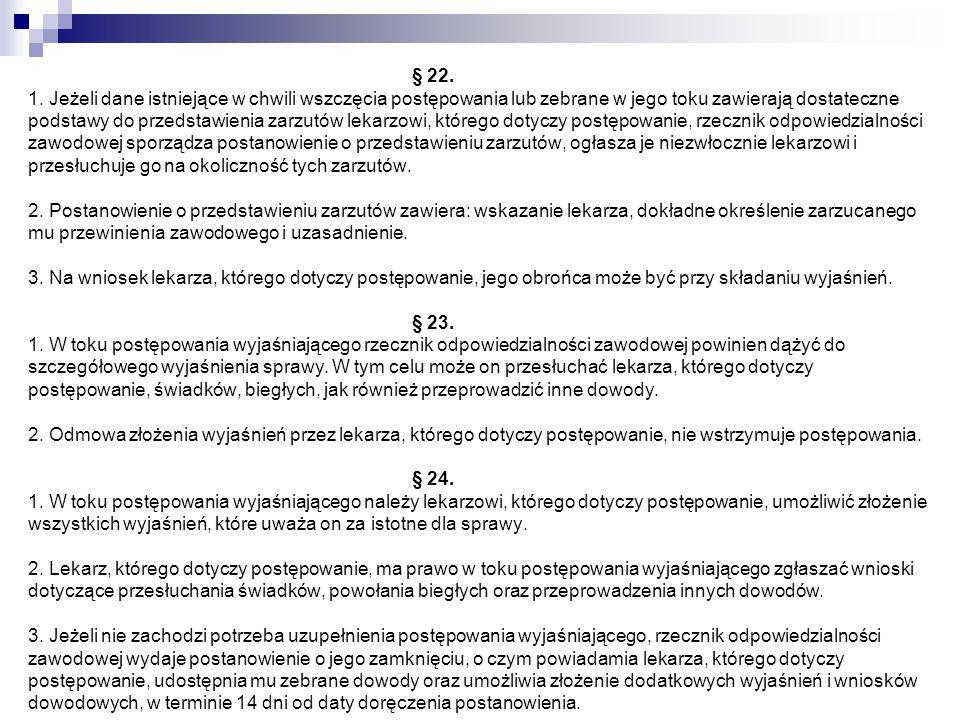 § 22. 1. Jeżeli dane istniejące w chwili wszczęcia postępowania lub zebrane w jego toku zawierają dostateczne podstawy do przedstawienia zarzutów leka