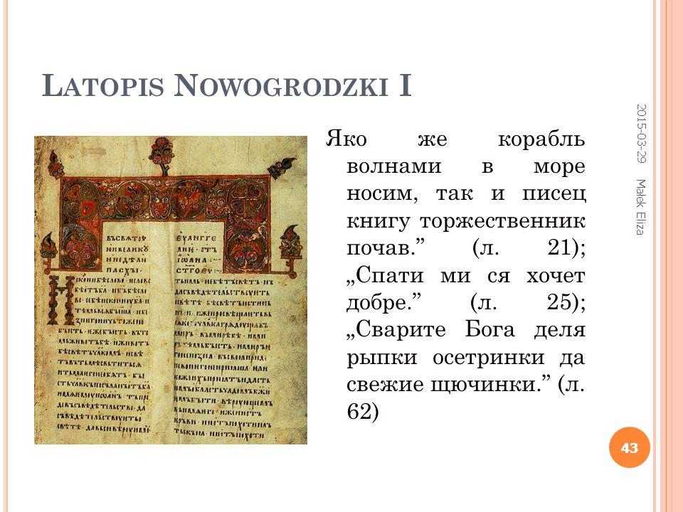 43 L ATOPIS N OWOGRODZKI I 2015-03-29 Małek Eliza 43 Яко же корабль волнами в море носим, так и писец книгу торжественник почав. (л.