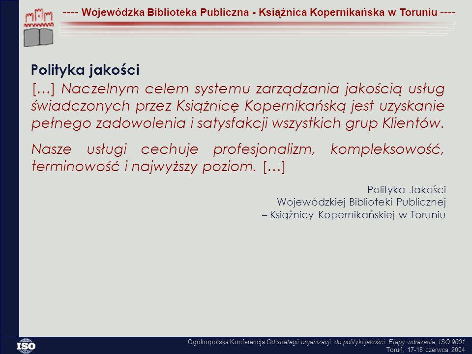 ---- Wojewódzka Biblioteka Publiczna - Książnica Kopernikańska w Toruniu ---- Polityka jakości […] Naczelnym celem systemu zarządzania jakością usług świadczonych przez Książnicę Kopernikańską jest uzyskanie pełnego zadowolenia i satysfakcji wszystkich grup Klientów.