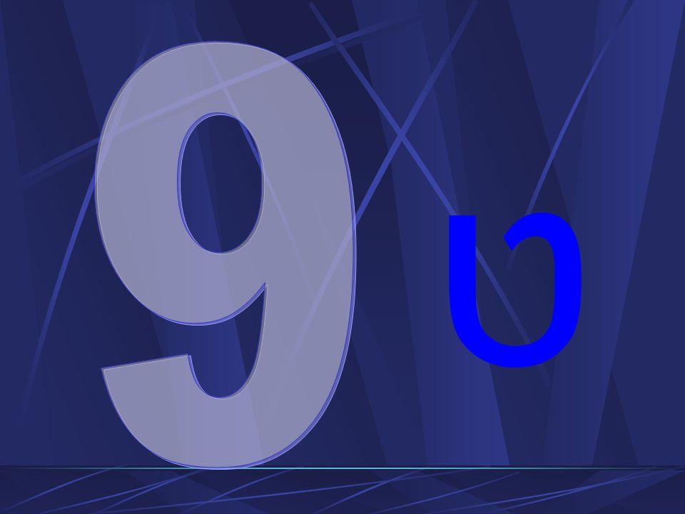 Liczba dziewięć Nigdzie w Biblii nie została użyta w znaczeniu symbolicznym Natomiast wielką rolę odgrywała w pogaństwie To, co było związane z rytuałem służby Bożej uchodziło za szczególnie ważne i tajemnicze Używano jej do określania dni i zaklęć