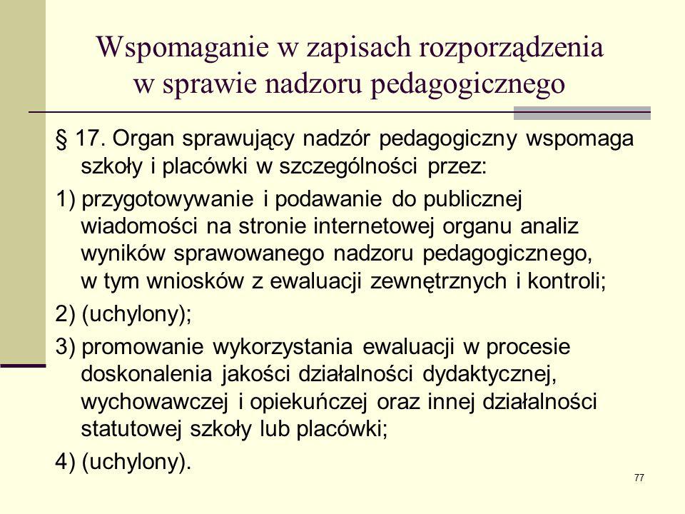 Wspomaganie w zapisach rozporządzenia w sprawie nadzoru pedagogicznego § 17.