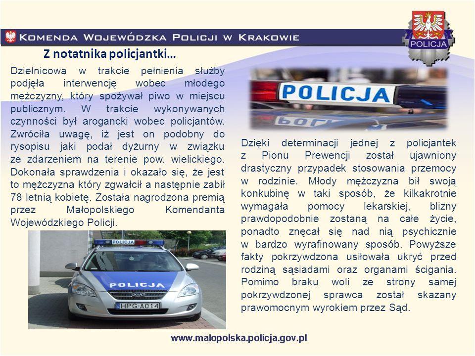 Z notatnika policjantki… Dzielnicowa w trakcie pełnienia służby podjęła interwencję wobec młodego mężczyzny, który spożywał piwo w miejscu publicznym.