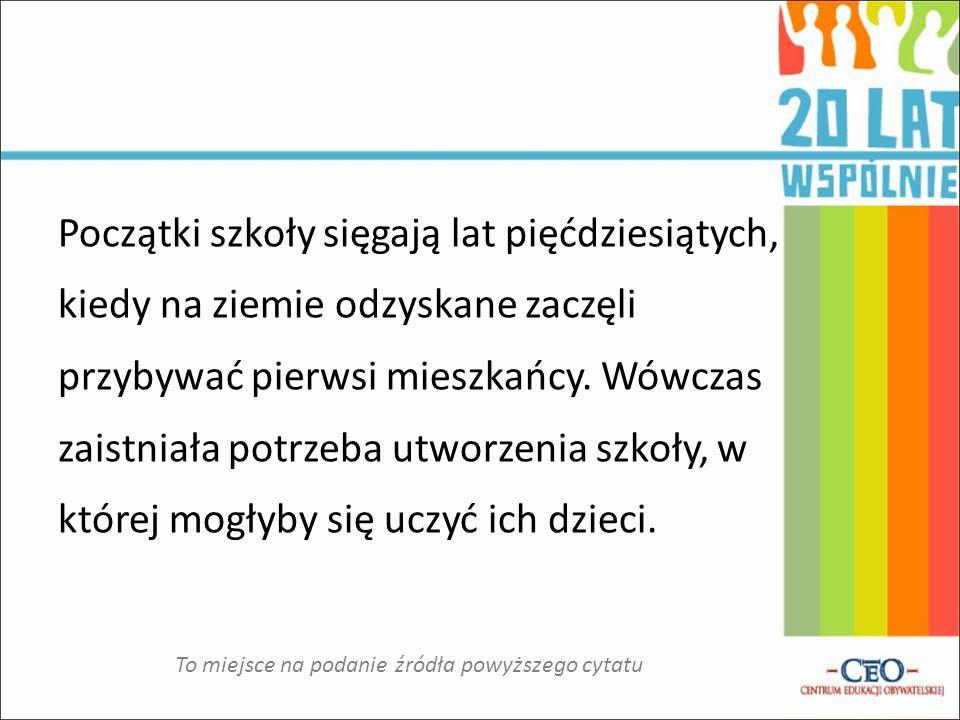 Szkoła Podstawowa w Jezierzycach, jak podają kroniki, rozpoczęła swoją działalność 16 listopada 1957 roku.