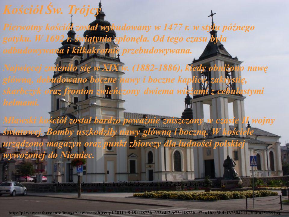 Kościół Św. Trójcy http://pl.wewerethere.info/image/view/src=object/pl/2011-08-19/118726_273c4f29c73/118726_97aa1bce5bdaf375042117300faf3278.jpg Pierw