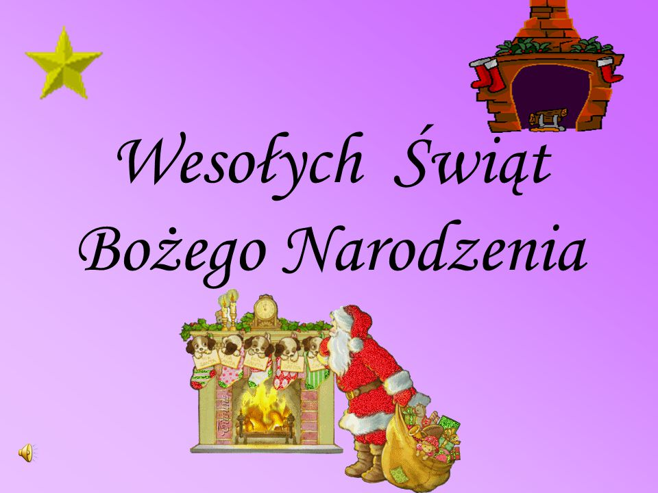 Ile siły w Mikołaju, Ile śniegu w jego kraju, Ile gwiazd na ciemnym niebie, Tyle życzeń dziś dla Ciebie...
