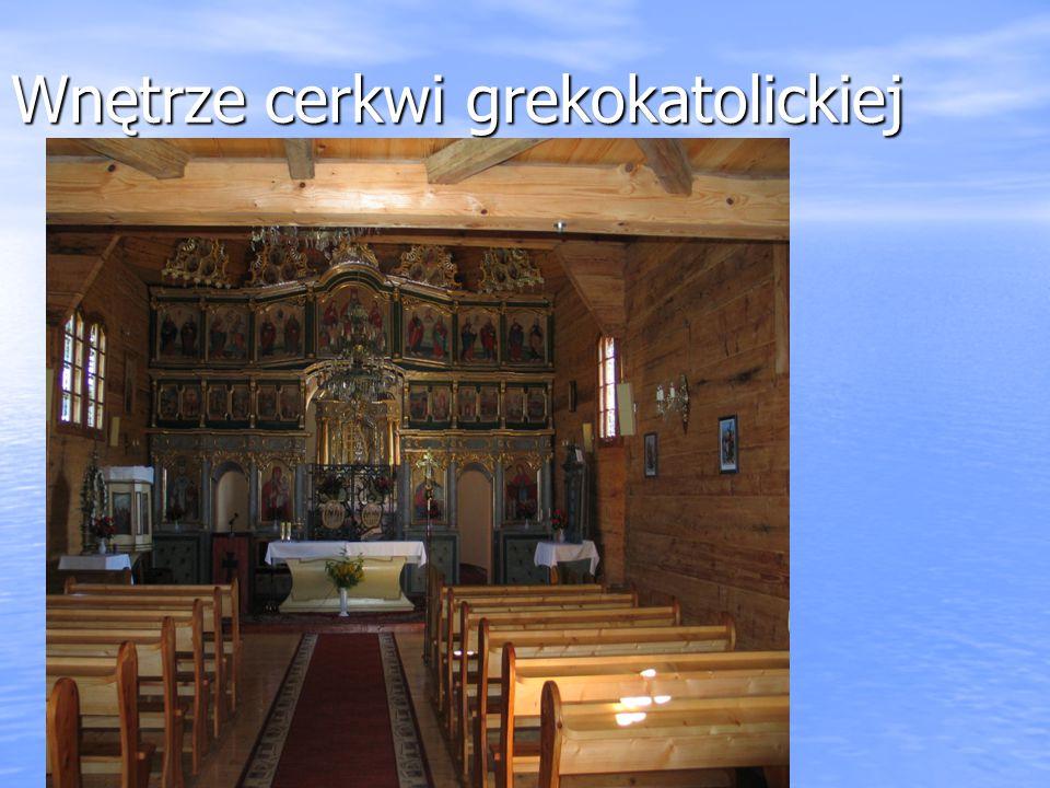 Wnętrze cerkwi grekokatolickiej