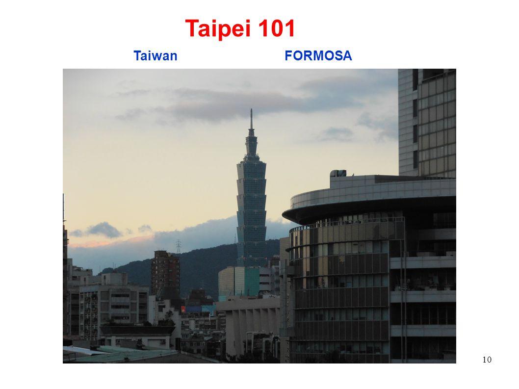 10 Taipei 101 Taiwan FORMOSA