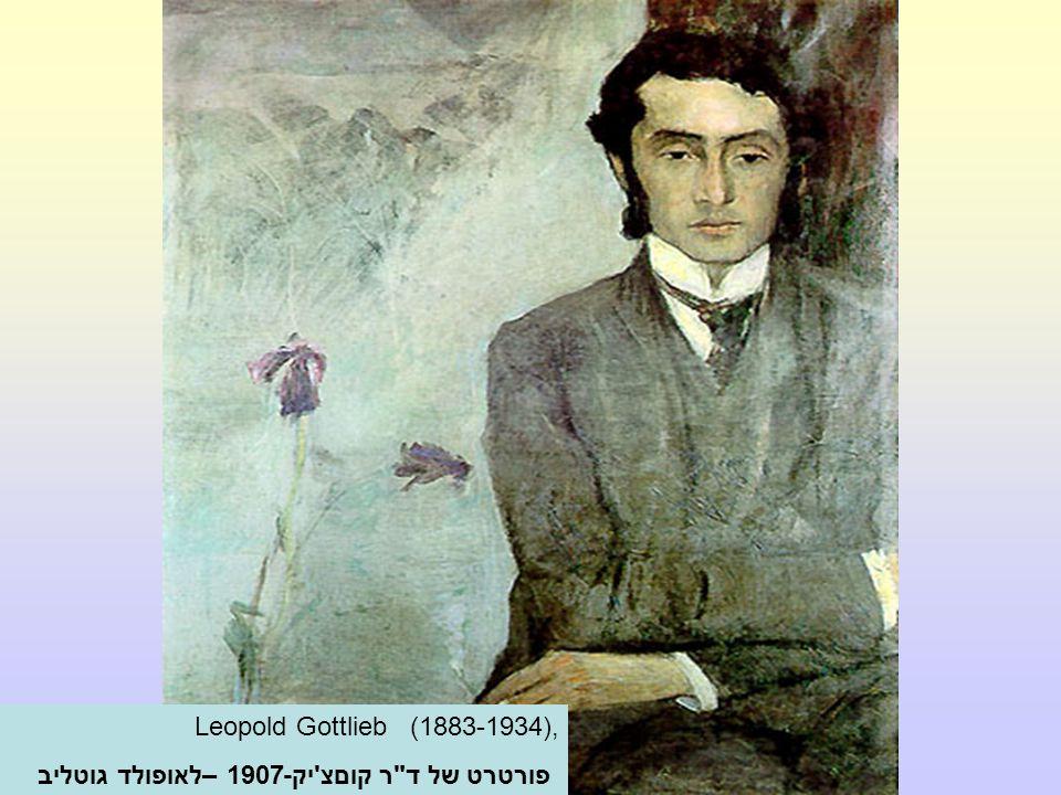Leopold Gottlieb (1883-1934), פורטרט של ד
