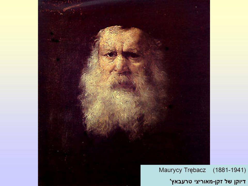 Maurycy Trębacz (1881-1941) דיוקן של זקן-מאוריצי טרעבאץ'