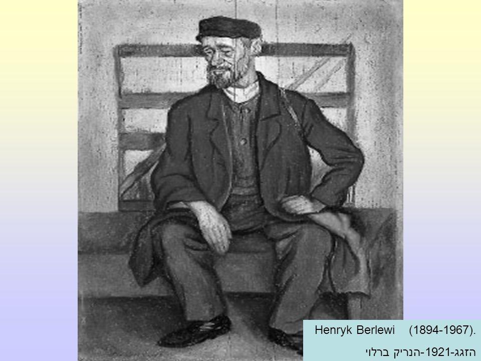 הנריק ברלוי-לאה וחנן מהדיבוק-1921