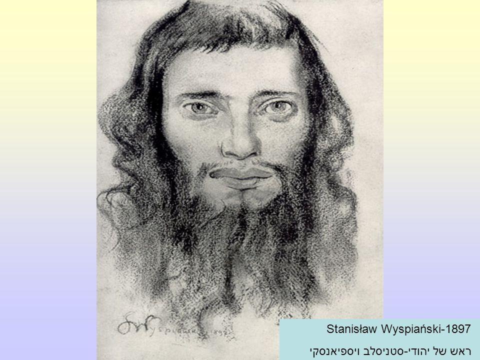 Stanisław Wyspiański-1897 ראש של יהודי-סטניסלב ויספיאנסקי