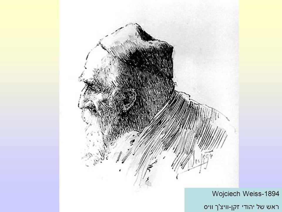 Wojciech Weiss-1894 ראש של יהודי זקן-וויצ'ך וויס