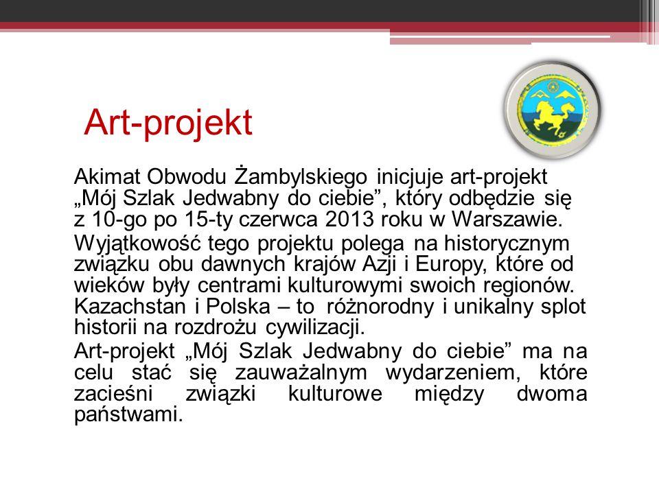 """Art-projekt Akimat Obwodu Żambylskiego inicjuje art-projekt """"Mój Szlak Jedwabny do ciebie , który odbędzie się z 10-go po 15-ty czerwca 2013 roku w Warszawie."""