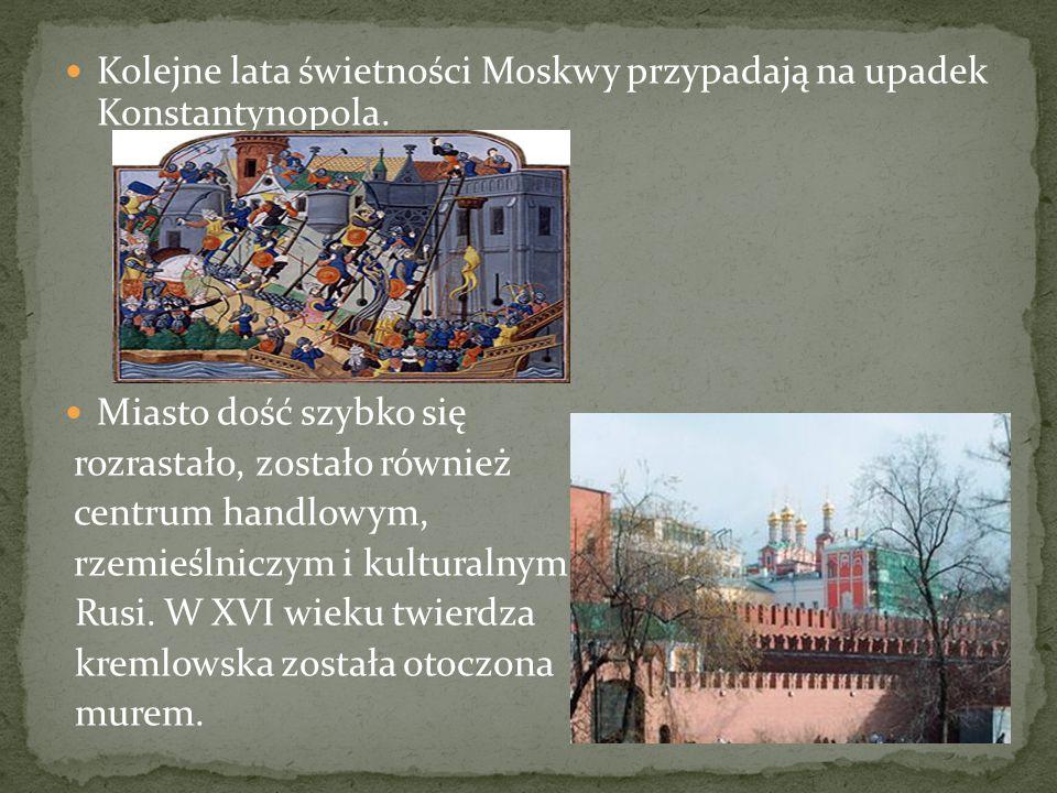 Istotnym wydarzeniem w XVII wieku był również wybór Michaiła Romanowa na cara Rosji.