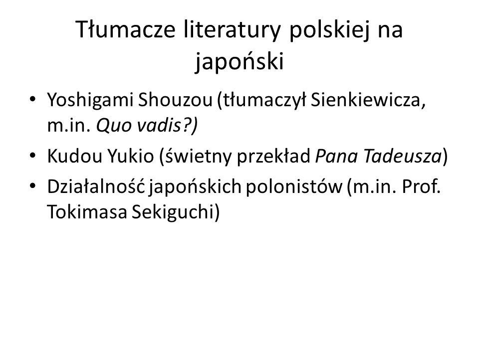 Tłumacze literatury polskiej na japoński Yoshigami Shouzou (tłumaczył Sienkiewicza, m.in.