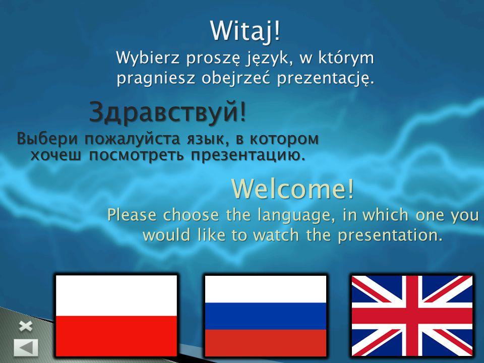Здравствуй.Выбери пожалуйста язык, в котором хочеш посмотреть презентацию.