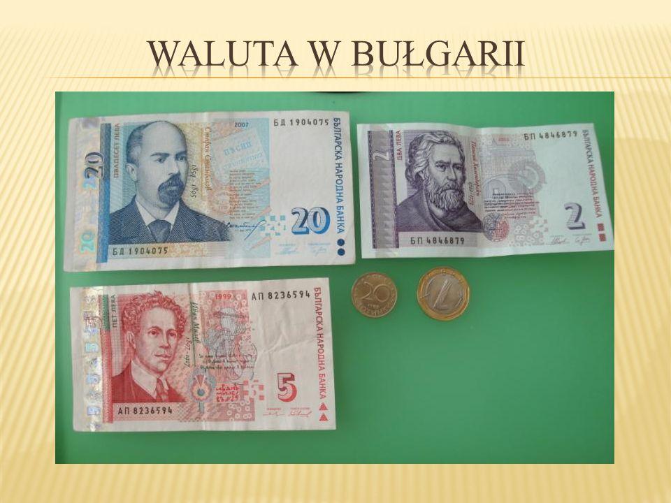  Choć ceny w Bułgarii z roku na rok rosną, Bułgaria wciąż jeszcze uchodzi za stosunkowo niedrogi kraj na wakacje.
