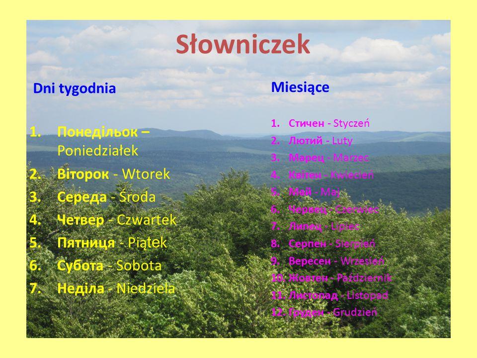 Prezentacja przygotowana w ramach projektu Szkoła z Klasą 2.0 Skład grupy: Alicja Zajdel, Paulina Pietrukaniec, Gabriela Skiba, Gabriel Cypara-Gorczyca.