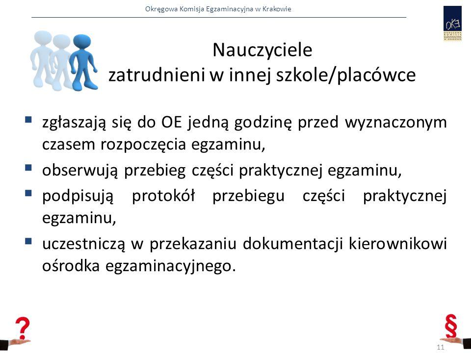 Okręgowa Komisja Egzaminacyjna w Krakowie  zgłaszają się do OE jedną godzinę przed wyznaczonym czasem rozpoczęcia egzaminu,  obserwują przebieg częś