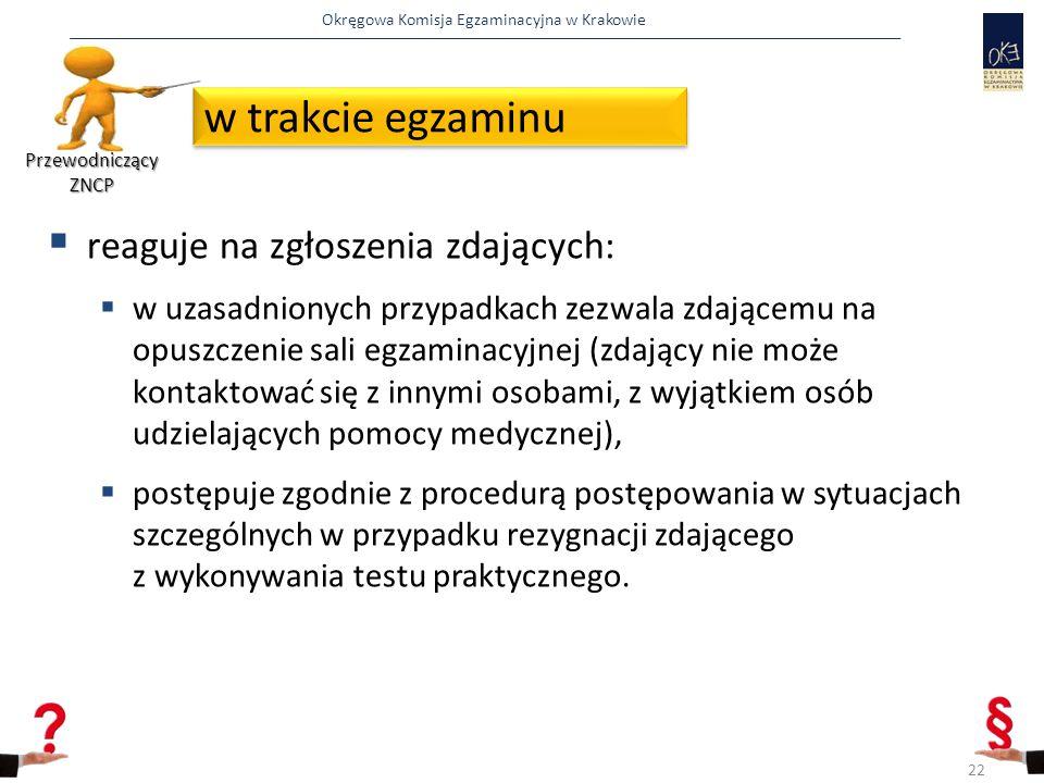 Okręgowa Komisja Egzaminacyjna w Krakowie  reaguje na zgłoszenia zdających:  w uzasadnionych przypadkach zezwala zdającemu na opuszczenie sali egza