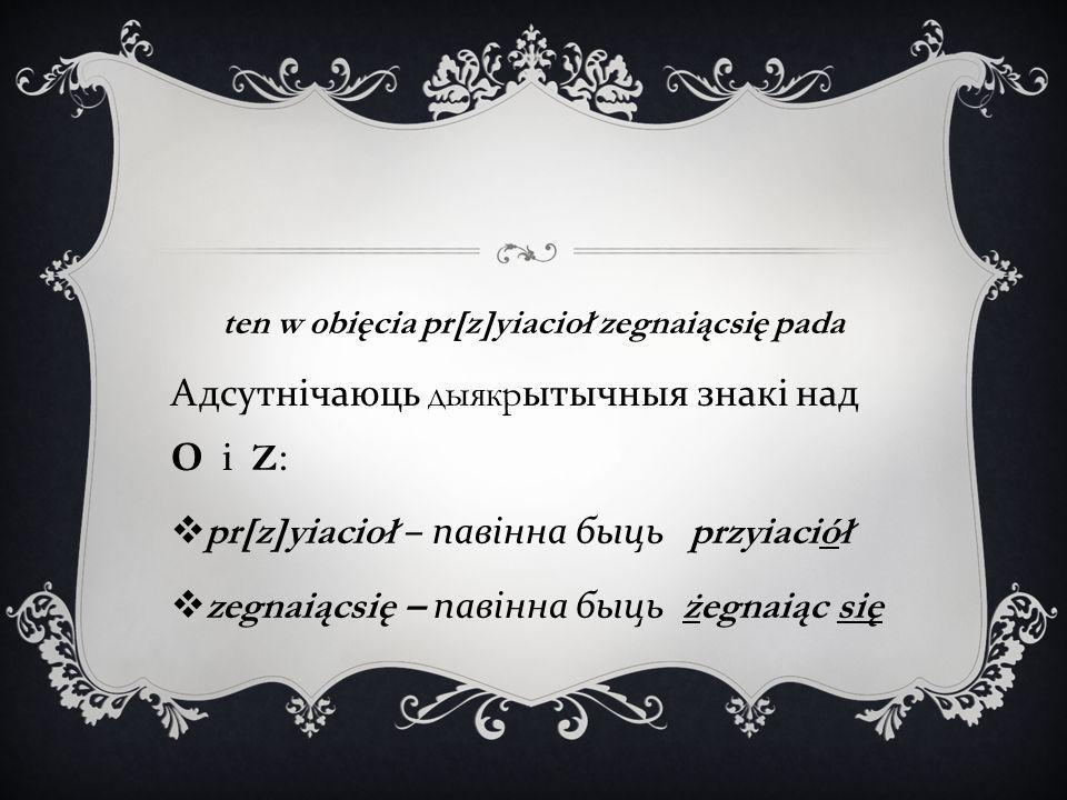  k ą d z i e l — tu: włókna przygotowane do przędzenia  n u d a — tu: tęsknota.