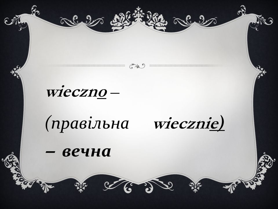 """ s k l e p i s k o — sklepiona piwnica. z a c i s z a — dawna oboczna forma wyrazu """"zacisze ."""