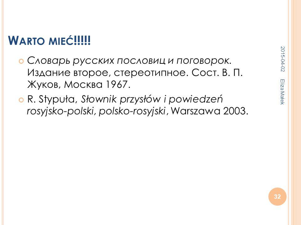 W ARTO MIEĆ !!!!. Словарь русских пословиц и поговорок.