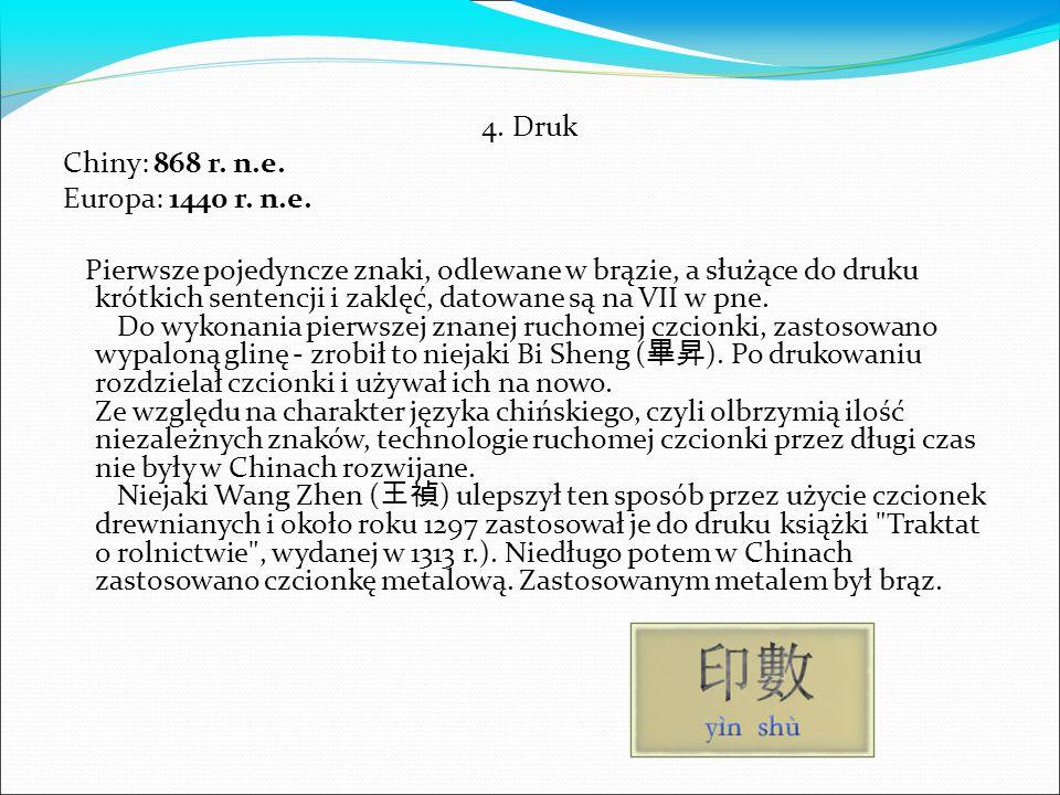 4. Druk Chiny: 868 r. n.e. Europa: 1440 r. n.e. Pierwsze pojedyncze znaki, odlewane w brązie, a służące do druku krótkich sentencji i zaklęć, datowane
