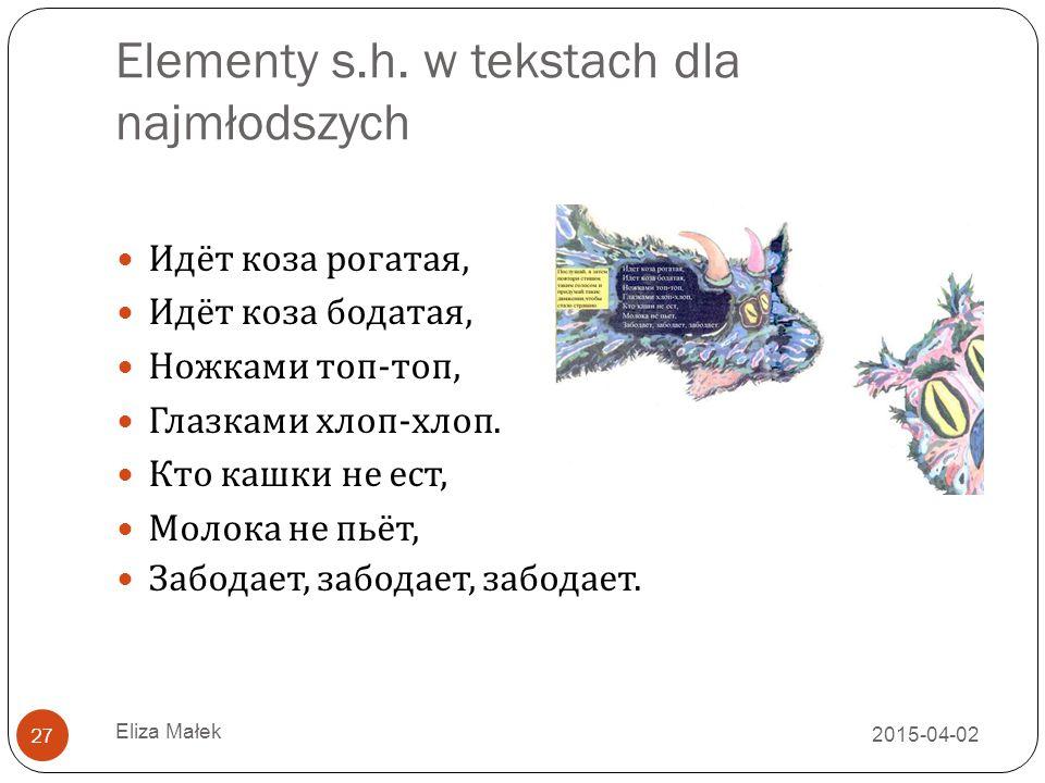Elementy s.h. w tekstach dla najmłodszych 2015-04-02 Eliza Małek 27 Идёт коза рогатая, Идёт коза бодатая, Ножками топ - топ, Глазками хлоп - хлоп. Кто