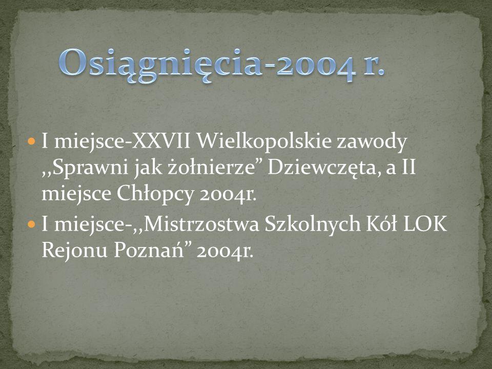 I miejsce-Powiatowe Zawody Szkół Ponadpodstawowych w Strzelectwie 2005r.