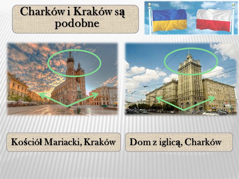 Od Charkowa do Krakowa jest daleko!