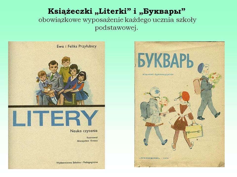 Zeszyty, w których dzieci w PRLu pilnie pisały wypracowania i rozwiązywały słupki.
