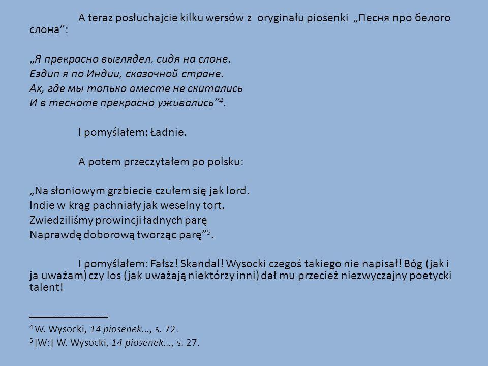 I już ostatnie moje zdania na pierwszej od bardzo dawna polsko-rosyjskiej konferencji badaczy prawa.