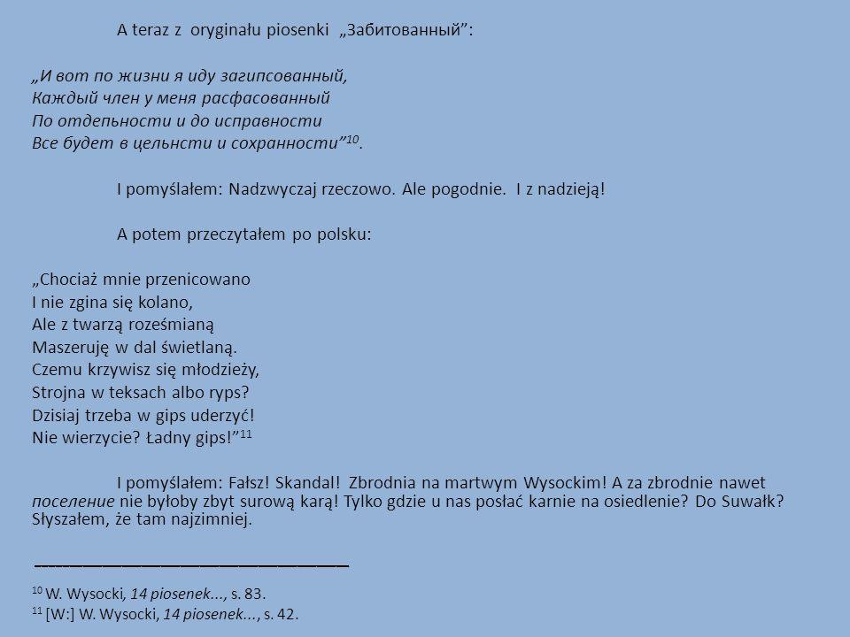 Wiem, również dzięki korespondencji z Jerzym Czechem, że mój pogląd na wartość tłumaczeń Z.