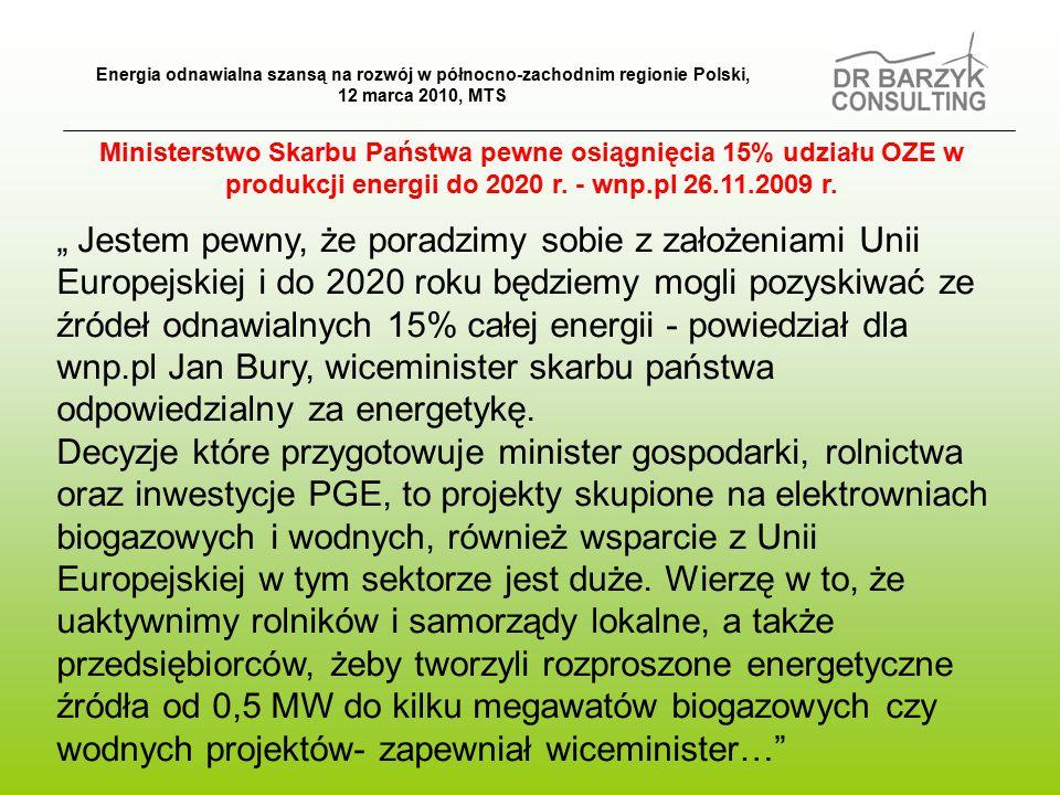 Ministerstwo Skarbu Państwa pewne osiągnięcia 15% udziału OZE w produkcji energii do 2020 r.