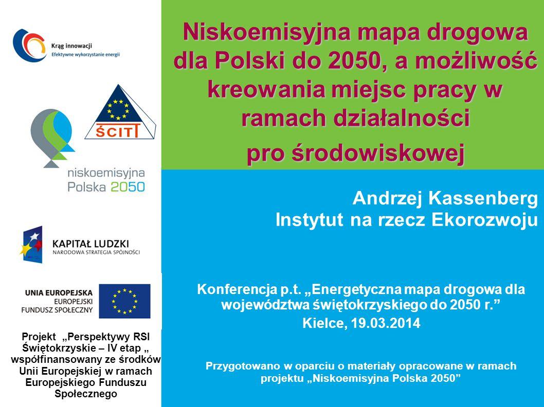 Koncentrowanie się na bieżących problemach, skupienie się na stabilizacji sytuacji gospodarczej Inwestycje w potencjał rozwojowy przydatny za kilka-kilkanaście lat, podjęcie wysiłku kolejnej modernizacji 32 Polskie dylematy – 2014/2050 Postawa reaktywna Postawa proaktywna